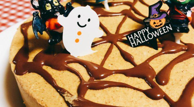 10月お楽しみ会「ハロウィンケーキ」我孫子ロースイーツ教室